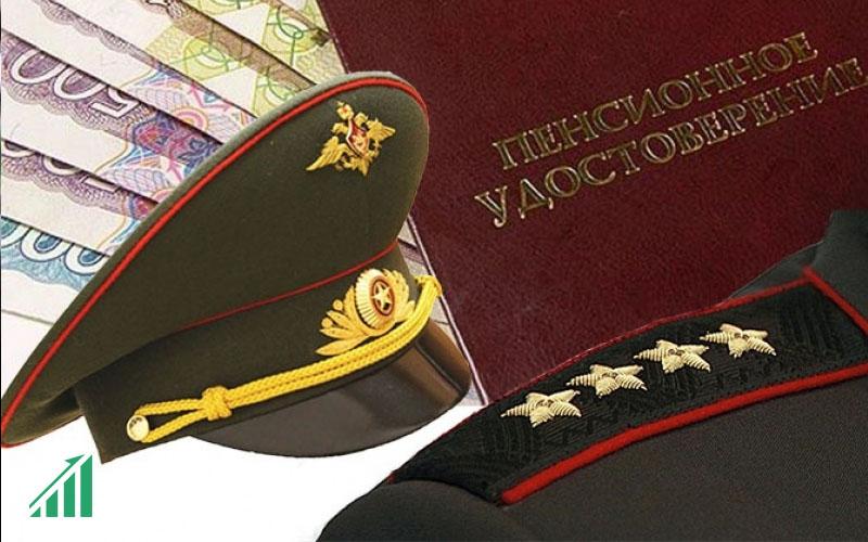 Изображение - Какие предусмотрены льготы для военных пенсионеров при уплате налога на имущество pensiya