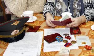 льготы вдове военного пенсионера